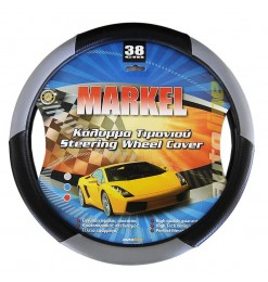 ΚΑΛΥΜΜΑ ΤΙΜΟΝΙΟΥ MARKEL - 13960
