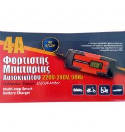 Φορτιστής Μπαταρίας Αυτοκινήτου Πολλαπλών Φάσεων 220-240V 50HZ