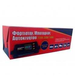 Φορτιστής Μπαταρίας Αυτοκινήτου 220V - 240V 50Ηz