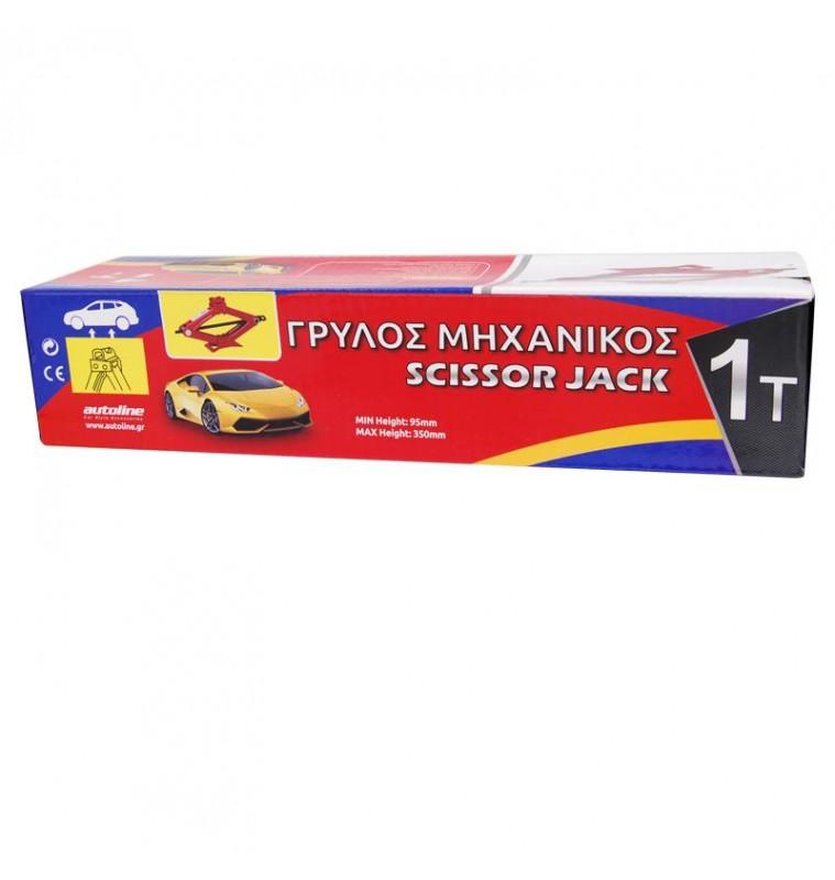 ΓΡΥΛΟΣ ΜΗΧΑΝΙΚΟΣ 1 TΟNΟΥ - 21667