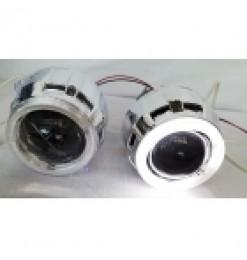 Projector Kit CCFL