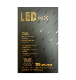 Led Technology lamps mitutoyo H7