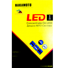 Led Technology lamps Nakamoto H7