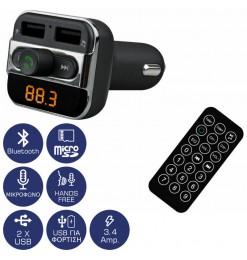 AKAI FMT-20BT FM TRANSMITTER HANDS FREE ΚΑΙ ΦΟΡΤΙΣΤΗΣ ΑΥΤΟΚΙΝΗΤΟΥ ΜΕ BLUETOOTH MICRO SD ΚΑΙ 2 USB