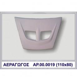ΑΕΡΑΓΩΓΟΣ EVO B (ΚΑΠΩ) ΠΟΛΥΕΣΤΕΡΙΚΟ