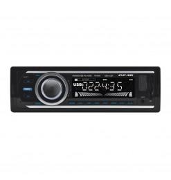 GEAR Automotive Equipment ΡΑΔΙΟ FM/USB/SD/MP3 4x45W GEAR ΜΕ REMOTE CONTROL (ΜΠΛΕ ΦΩΤΙΣΜΟΣ)