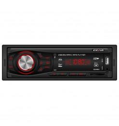 RADIO USB/MP3/WMA/AUX IN ΜΕ ΚΟΚΚΙΝΟ ΦΩΤΙΣΜΟ 4x45w